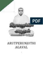 Arutperun Jothi Agaval in English