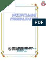 MD Sukatan Pelajaran( Cetakan )