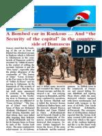 No 249-Newslettr Daily E 28-9-2013