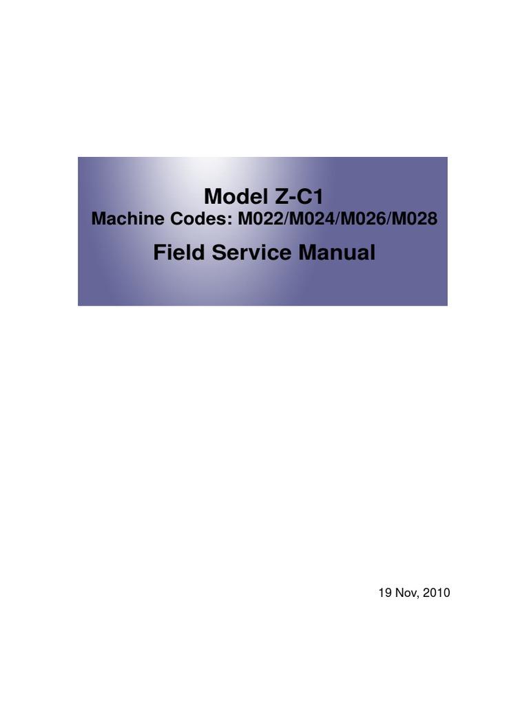 Ricoh MP C300 Service Manual