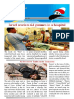 No 209-Newslettr Daily E 19-8-2013