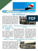 No 220-Newslettr Daily E 30-8-2013