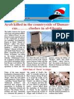 No 248-Newslettr Daily E 27-9-2013