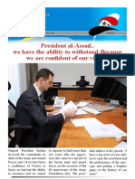 No191-Newslettr Daily E 1-8-2013