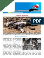 No200-Newslettr Daily E 10-8-2013