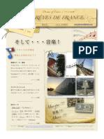 Rêves de France/日本語 - 第4号