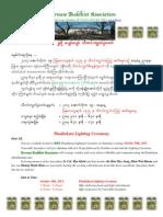 Thadinkyut Lighting Ceremony