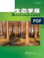 Fei 2012 Assessment Indicators System of Forest Ecosystem Health Based on the Harmful