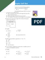 page mini