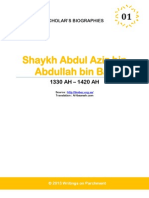 Biography of Shaykh Abdul Aziz bin Abdullah bin Baz