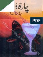 Chaara-E-Dard - Abdul Hameed Adam