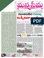 30-9-2013-Manyaseema Telugu Daily Newspaper, ONLINE DAILY TELUGU NEWS PAPER, The Heart & Soul of Andhra Pradesh
