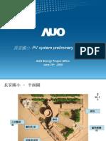 長安國小preliminary evaluation