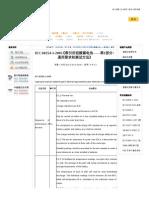 iec.pdf