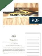 First Step to Islamic Economics