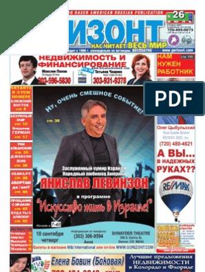 Екатерина Волкова После Секса – Кгб В Смокинге (2005)