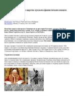 The Guadrian - Vatikansko tajno carstvo kupljeno fašističkim novcem