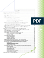 IPT_V.pdf