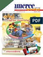 Commerce Journal Vol 13 No 37