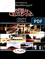 Seerat un Nabi - Volume 2