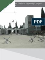 EME Prospectus.pdf