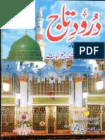 Darood e Taj Per Aterazat k Jawabat by Syed Ahmad Saeed Kazimi