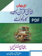 Gi Haan Fiqha Hanfi Quran O Hadith Ka Nachor Hai