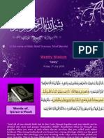 maalsung • Blog Archive • Kitab al nikah in urdu pdf