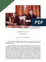 17th Gyalwa Karmapa Thaye Dorje Bodhisattva Vows