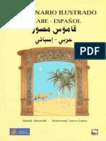 diccionario arabe español ilustrado