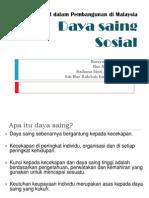 Daya Saing Sosial Versi 2