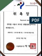 Seoul Quality of Life Monitors