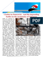 No252-Newslettr Daily E 1-10-2013