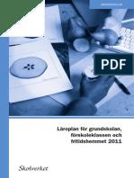 PDF 2575