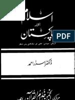 Islam Aur Pakistan