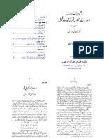 Islam Kay Inqlabi Fikr Ki Tajdeed-O-Taameel