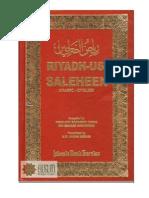 Riyadhu Us Saleheen summerised