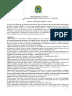 Inter Cambio