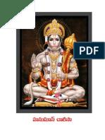 hanumanchalisa.pdf