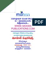 AP Tourist Guide Mohanpublications