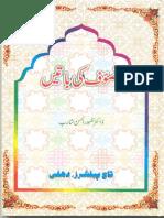 Taswwaf ki Baten.pdf
