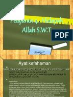 Pelajaran 4 Hidayah Allah SWT