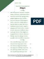 Tatvalu.pdf