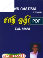 END OF CASTEISM ( Dalit Story) - First Dalit Literature in English