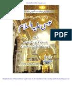Isa a.s in Urdu