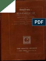 Shiva Parinaya a Poem in the Kasmiri Langauge - Krishna Razdan