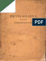 Devi Rahasya With Parisihtas - Ram Chandra Kak and Harabhata Shastri