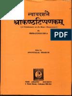 Nyaya Darshane Shri Kantha Tippanam - Sri Kanthacharya