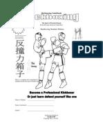 Kickboxing Guidebook Free Download