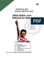 Buku Panduan Dakwah Sekolah by Nugroho Widiyantoro